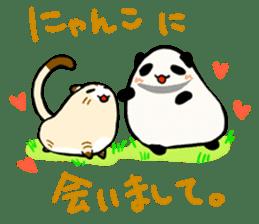 Moving Contact MochiPanda(Japanese Ver) sticker #566908