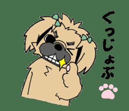 pekipekipekingese sticker #567014