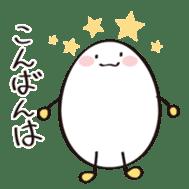 Do you like it? TAMAGO chan! sticker #568562