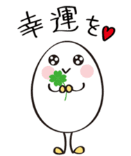 Do you like it? TAMAGO chan! sticker #568565