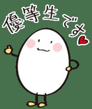 Do you like it? TAMAGO chan! sticker #568581