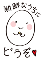 Do you like it? TAMAGO chan! sticker #568582
