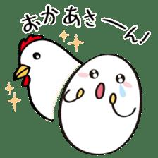 Do you like it? TAMAGO chan! sticker #568593