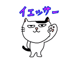 Nyan'z(Japanese Ver.) sticker #569957