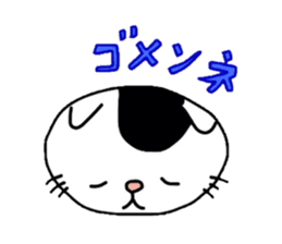 Nyan'z(Japanese Ver.) sticker #569966