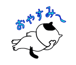 Nyan'z(Japanese Ver.) sticker #569974