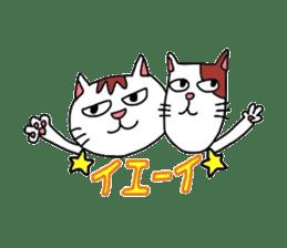 Nyan'z(Japanese Ver.) sticker #569991