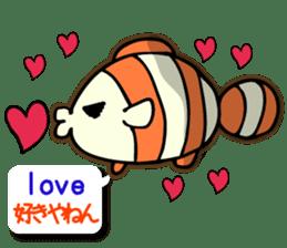 shimashima sticker #571154