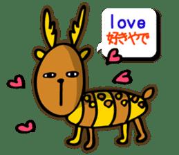 shimashima sticker #571155