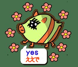 shimashima sticker #571158