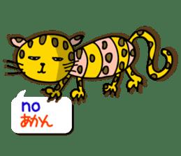 shimashima sticker #571159