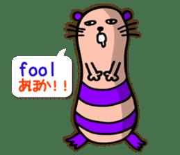 shimashima sticker #571160
