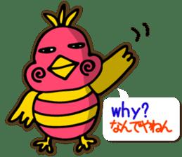 shimashima sticker #571161