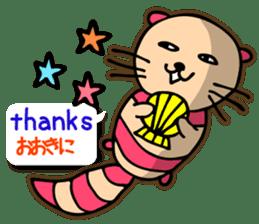 shimashima sticker #571163
