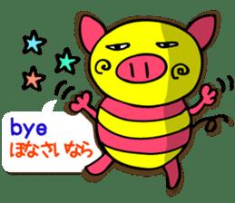 shimashima sticker #571164