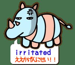 shimashima sticker #571168