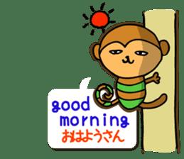 shimashima sticker #571170
