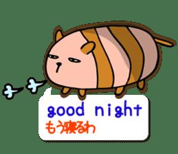 shimashima sticker #571171