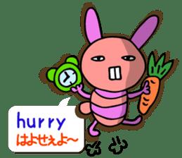 shimashima sticker #571174