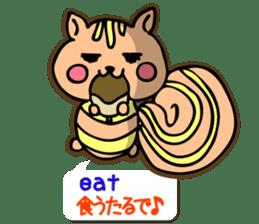 shimashima sticker #571182