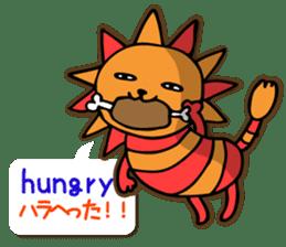 shimashima sticker #571183