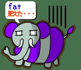 shimashima sticker #571184