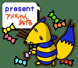 shimashima sticker #571185