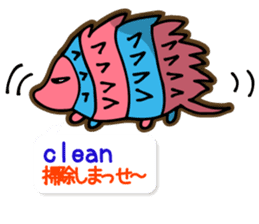 shimashima sticker #571186