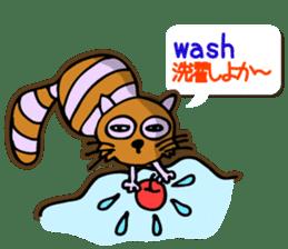 shimashima sticker #571187