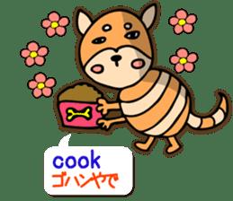 shimashima sticker #571188