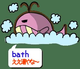 shimashima sticker #571189