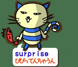 shimashima sticker #571190