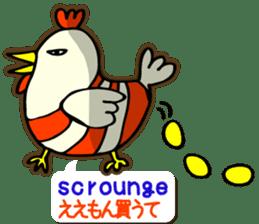 shimashima sticker #571193