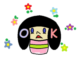 Kokeshi-girl sticker #571482