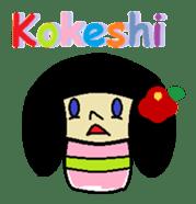 Kokeshi-girl sticker #571513