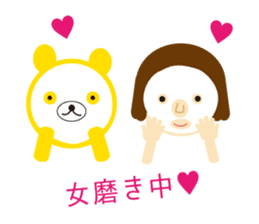 U & I sticker #572145