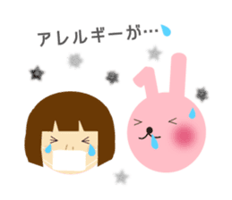 U & I sticker #572148