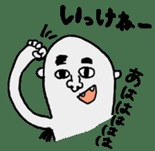 Annoying Strange nose Family sticker #572874