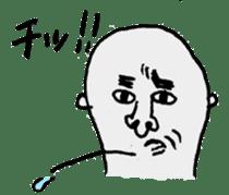 Annoying Strange nose Family sticker #572876
