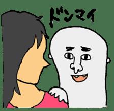 Annoying Strange nose Family sticker #572880