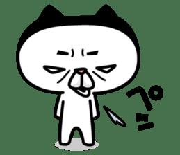 UglyCatBooTaro sticker #573724