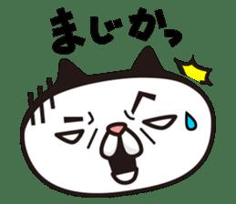 UglyCatBooTaro sticker #573748
