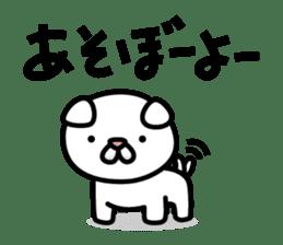 UglyCatBooTaro sticker #573753