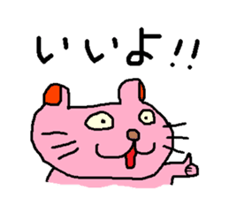 mouse to get angry at. sticker #574195