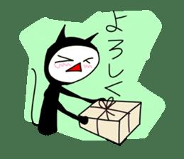 The ninja of a cat sticker #574237