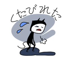 The ninja of a cat sticker #574260