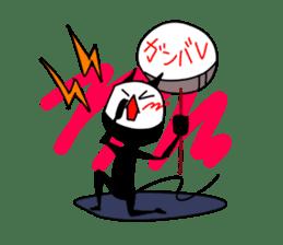 The ninja of a cat sticker #574268