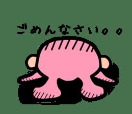 Our saito sticker #574288