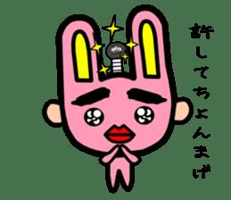 Our saito sticker #574290