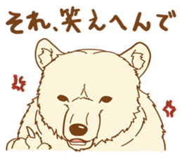 white bear? sticker #574417